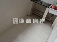 号外,号外,锦都豪苑134平 清爽装修 拎包入住 学区开发区小学 稠江中学 !!