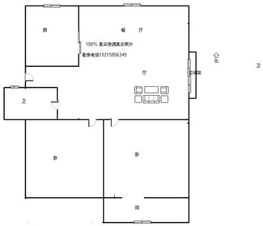 270万左右这套最好三层使用一层价格内楼梯楼中楼大露台视野一流框架结构任意装再无