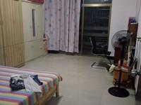 丹桂苑 北苑中学 精装修 满两年省税费 西边套 拎包入住 可随时配合过户
