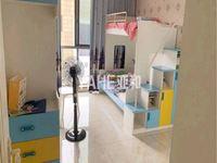 北苑三房精装修60w带大阳台产证齐全满两年看房方便欢迎致电!