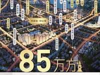 杭州 最中心位置 武林商圈 地铁1.2.4号线站口 买一送二 绝版公寓