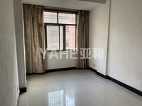 首付42万宾王中学 46平一室一厅 低首付读义乌名校 小面积总价低易转手