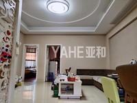 丹桂苑精品房 黄金楼层106平精装修全明户型224万三房满两年