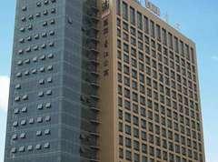 篁园香江公寓