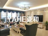 稠江 欧景名城 实用四室 精装修 满两年 边套 双车位 高层无遮挡