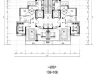 出售月白塘新社区3室1厅1卫108平米90万住宅