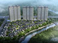 上城华府上溪到义乌出行方便被列为浙江省中心镇是义乌市建设国际性贸易城市副中心城区
