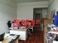 精 福田公寓 宾王中小学 总价低首付低 一室一厅 清爽装修