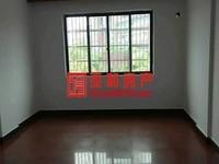 亚和成龙公寓31平68平产证满2年城南学区挂学区清爽装修城南中学学区房总价最低