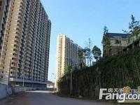 紫荆公寓7幢1单元1601室边套88万元