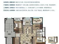 稠江新楼盘 万达中心欧景名城旁 125平 4室2厅2卫 买到赚到 升值空间大