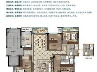 义乌新楼盘 稠江CBD 高端洋房 盛大开盘 4房2厅2卫 超低密度 楼间距大