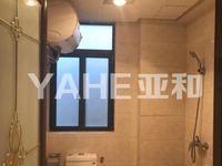 亚和推荐 现代公馆 绣湖中学产权清晰 满两年 带电梯 可按揭