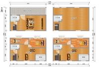 两间垂直房,位置好,看房方便,精装修,拎包入住!