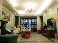 亚和认证房 西景悦府新房 151平三房 欧式精装修拎包入住 带车位295万卖