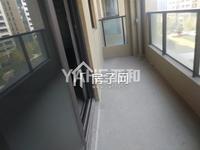 义乌单价1万一平的电梯高层 197平205万大四房证齐满2年