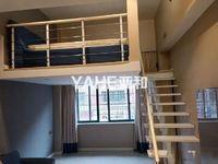涌金广场 全新精装修 小面积实验房,单价低,预约看房