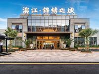 义乌滨江锦绣之城 130平边套采光好户型方正,小区内部设计人性化适合居住!