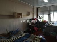 福田公寓 房东急售 小面积宾王中小学区房 满两年带电梯 随时过户