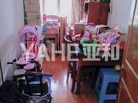 精 义化小区 好楼层边套两室 57平仅售145万 已出让满两年 稠城三小宾王中学