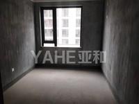 亚和认证 香溪裕园142平205万中间楼层 毛坯房 带车位 首付82万 东河小学