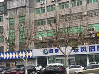 稠江小学边商铺出租