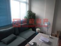 福田公寓 小面积宾王中小学区房 满两年带电梯 房东急售市场最低价
