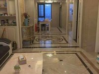出售欧景名城3室2厅3卫178平米450万住宅