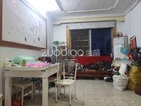 新出急售 宾王中小学 赋城小区户型方正 学校就在家门口