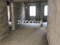 江东实验小学 江南三区12年框架新房128平三房两卫大阳台