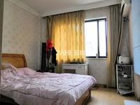 白金公寓 清爽装修小面积 老城南中学区房 满两年电梯房 江滨小学老城南中学