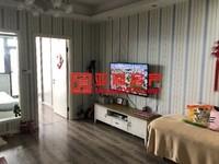 精 星城广场 高楼层 性价比非常高 64平 两室精装修 118万 江东中小学