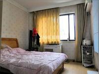 白金公寓,低价比,拎包入住,采光好,小区生活配套齐全