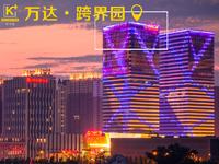 义乌万达CBD 跨界园六区甲级商务写字楼出租