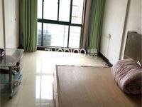 实验小学对面 成龙公寓 小面积31平学 区 房 过渡房