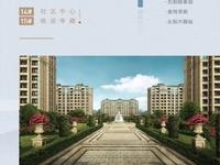 出售紫荆庄园三期3室2厅3卫128平米125万住宅