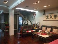 亚和推荐 丹溪一区 顶楼楼中楼 1.8万的单价 绣湖中学 区