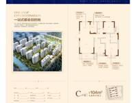 出售义乌宝龙城市广场3室2厅2卫104平米面议住宅