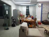 丹溪一区 拎包入住 三室 产证齐全 带车位 满2年 黄杨梅小学 绣湖中学