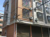 义乌河畔家园12-5-店面80平方米出租