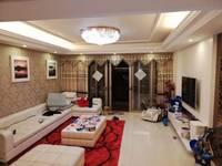 出售欧景名城3室2厅2卫17平米450万住宅