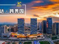 义乌万达广场出租办公写字楼 高层大气 采光好 交通便利