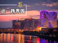义乌万达总部经济园出租配套完善办公工作室 环境优美