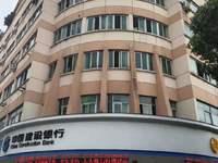 江东中路296-298号中国建设银行楼上