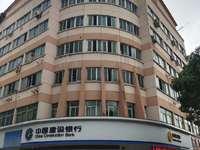 出售江东中路1200平米写字楼