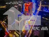 义乌万达广场写字楼32楼整层出租,价格优惠,办公舒适。 本人非中介