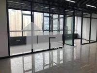 义乌万达写字楼B座162平办公室出租,朝西,办公舒适。价格优惠。 本人非中介