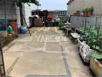 香山小区 经济开发区小学 带60平私人露台 6平储藏室