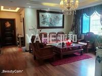 精 丹桂苑111平学区自住稀缺房 房东诚卖 欲购从速
