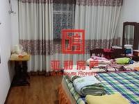 精 江南四区126平标准三房自住加学区 单价巨低 生态宜居